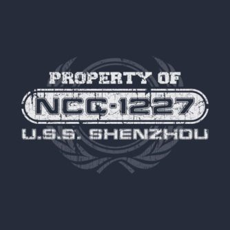 Vintage Property of NCC1227 T-Shirt